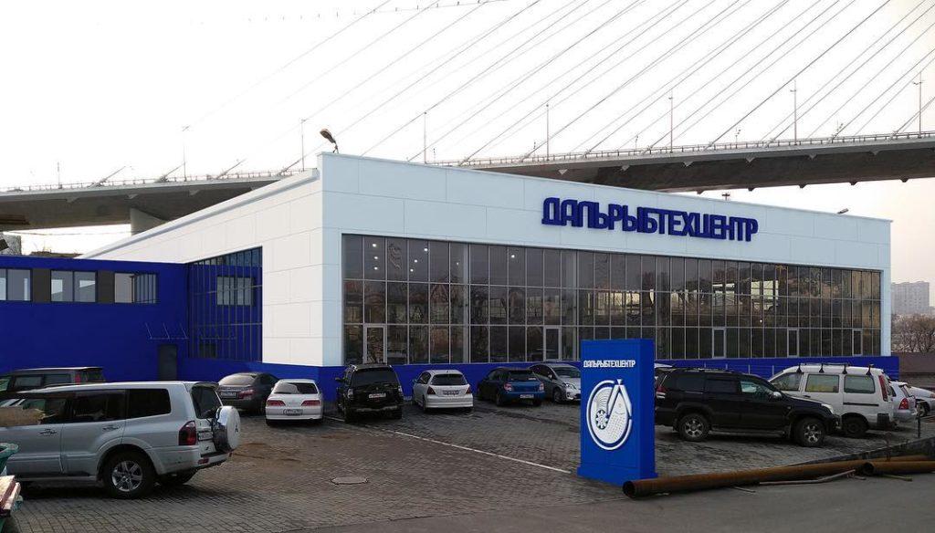Реновация фасада производственного здания Дальрыбтехцентр