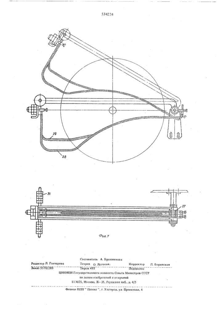 Устройство для разделки голов рыб лососёвых пород