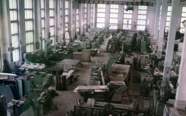 Научно-производственное объединение «Дальрыбтехцентр» 1989-1994гг.