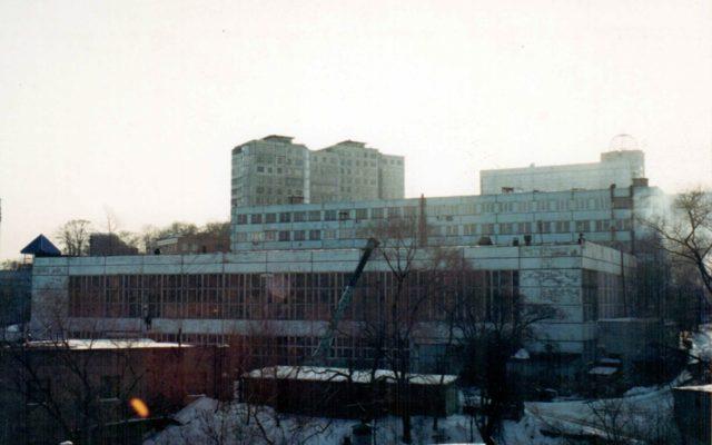 Открытое акционерное общество «Дальрыбтехцентр» 1994-2003гг.