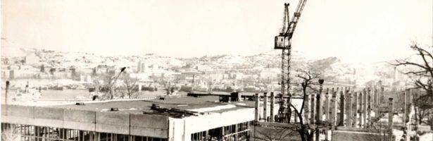 Дальневосточное опытно-технологическое бюро «Дальтехрыбпром» 1972-1980гг.